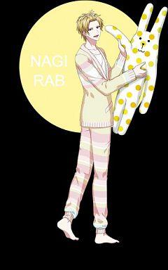 Rokuya Nagi