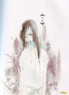 Midnight Inks Illustrations