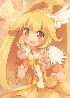 Cure Peace