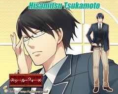 Tsukamoto Hisamitsu
