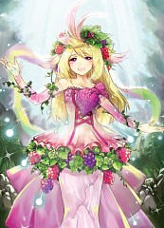 Maiden Of Rainbow Wood