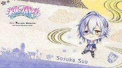Suo Sosuke