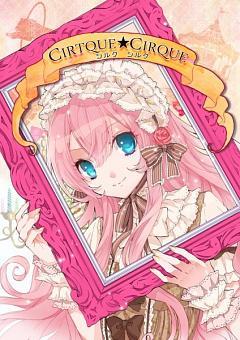 Chiyo (Rotsurechiriha)