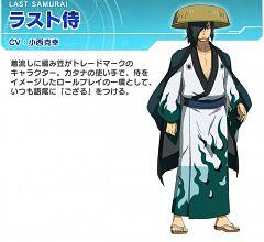 Last Samurai (PSO2)