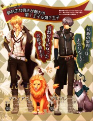Beast Master And Prince