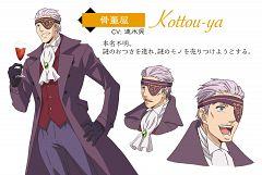 Kottou-ya (Youkai Apato no Yuuga na Nichijou)