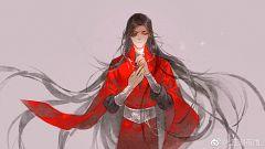Hua Cheng