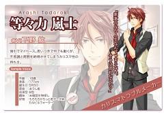 Todoroki Arashi