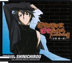 Minato Shinichirou