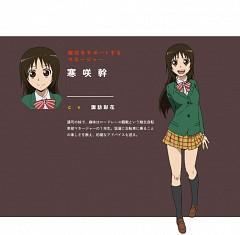 Kanzaki Miki