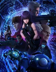 Ghost in the Shell: SAC 2045