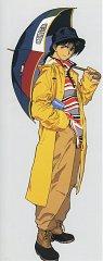 Kintaro Oe
