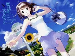 Kikuchi Yume