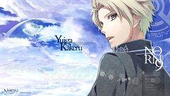 Yuiga Kakeru