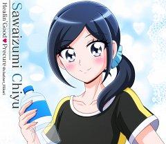 Chiyu Sawaizumi