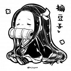 Kamado Nezuko