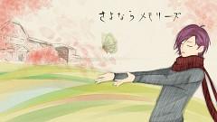 Akio Ryo