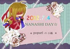 Nanashi (MÄR)