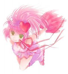Amulet Heart