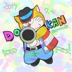 Dora-the-Kid