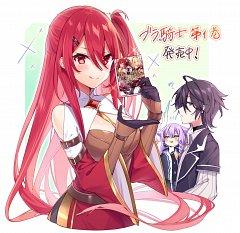 Yuya (Night Lily)