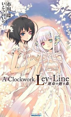 A Clockwork Ley Line