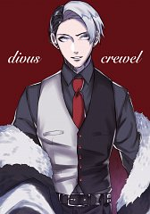 Divus Crewel