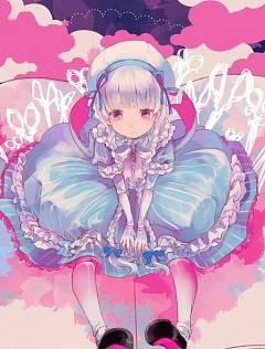 Alice (Fate/EXTRA)