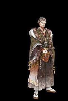 Fujiwara No Hidehira