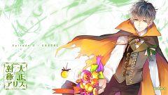 Gretel (Taishou x Alice)