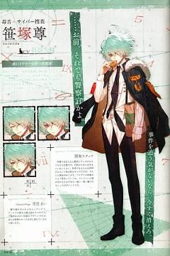 Sasazuka Takeru