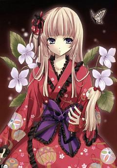 Yukiwo
