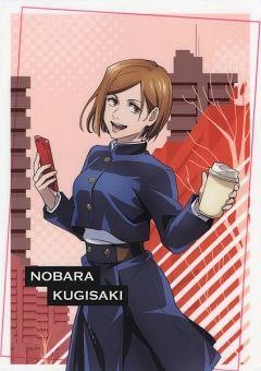 Kugisaki Nobara