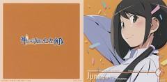 Nagase Jun