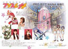 Magical Suite Prism Nana
