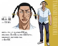 Shiroyama Takeshi