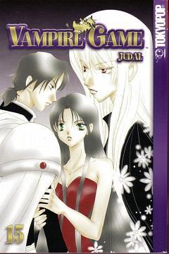 Ishtar (Vampire Game)
