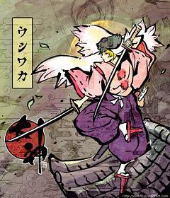 Ushiwakamaru (Okami)