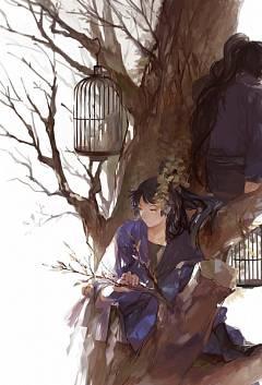 Kukuchi Heisuke