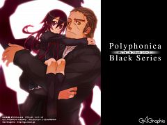 Shinkyoku Soukai Polyphonica - THE BLACK