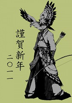 Ozaki Toshio