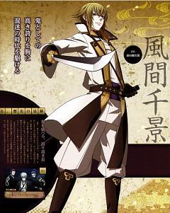 Kazama Chikage