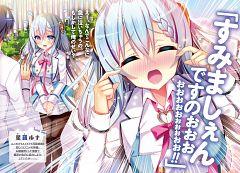 Love Come no Kamisama Nanoni Ore no Love Come wo Jama Suru no?