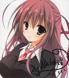 Misakura Rin