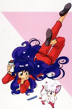 Shampoo (Ranma ½)