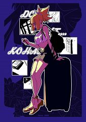 Kohaku (Dr. STONE)