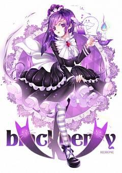 Blackberry Cookie