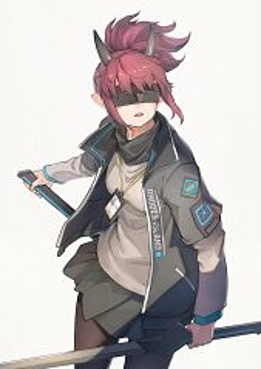 Yato (Arknights)