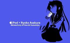 Asakura Ryouko