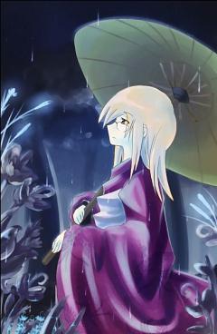 Rune Kodaira